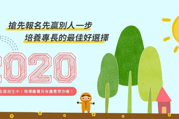 191104_banner2