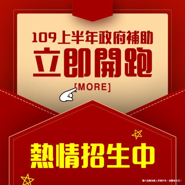 200113_banner