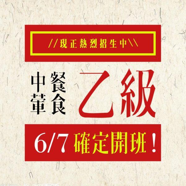 200427_banner01